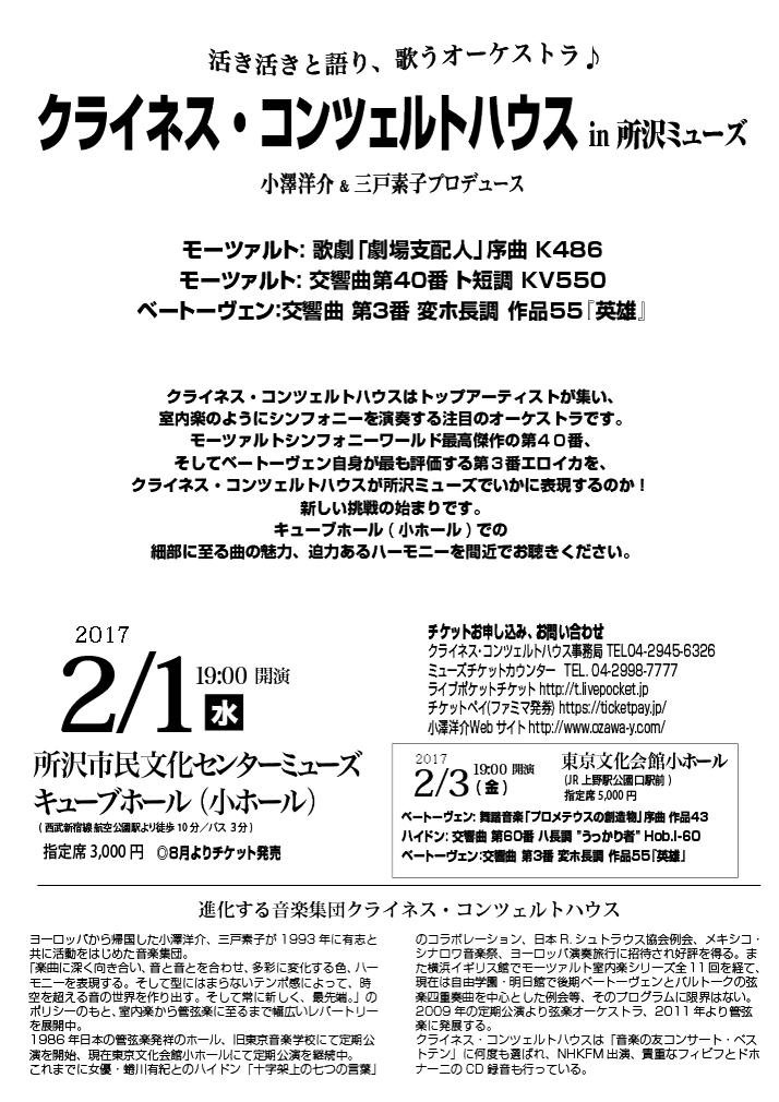 仮KK34A