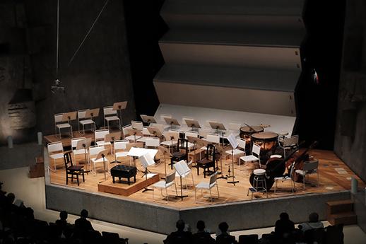 Tokyo Bunka-Kaikan Recital Hall