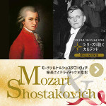 クライネス・コンツェルトハウス・弦楽四重奏モーツァルト&ショスタコーヴッチシリーズ